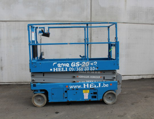 GS-2032