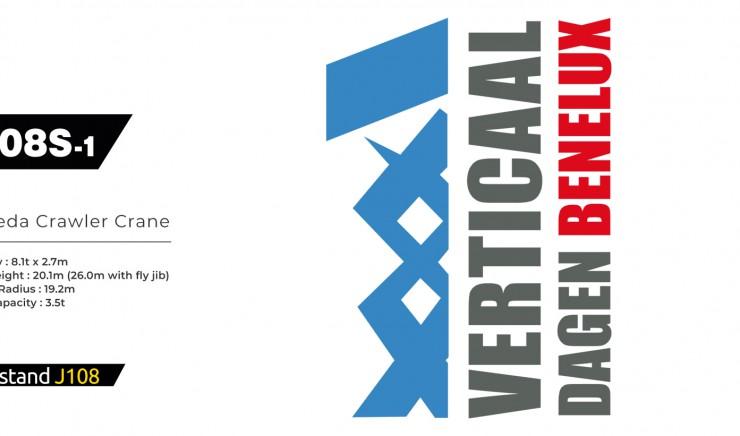 Vertical days Benelux Gorinchem 2019